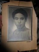 【包老】民国时期老照片 朋友说是杨昌济的另一个女儿 杨开智 自鉴
