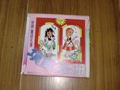 世界童话名著《填色画册》一套全5册,带外盒,内全新,1990年一版一印,只印6000册