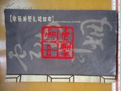 云南卷烟产品目录