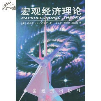 1998年宏观经济_宏观经济研究杂志 1998年07期