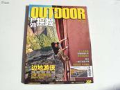户外探险    2012年第10期      《58》