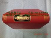 【包邮】《毛主席语录》1975年初版 500幅插图  中法双语 防伪水印 书顶刷金 压花皮革装帧 高档手工纸 精品红宝书