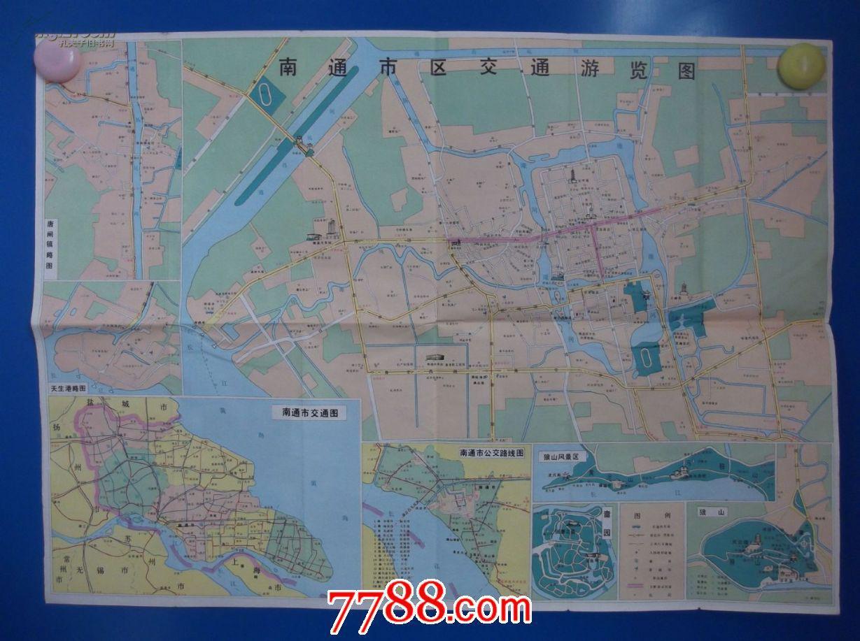 南通市区地图-4开