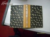 大众写真讲座 第七卷 日文版     书品如图免争议
