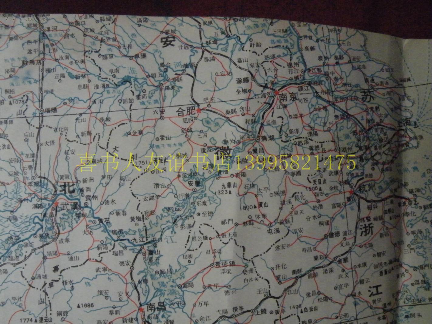 民国地图79【1939年】湖北省来凤县湖南省龙山县保靖县地形图图片