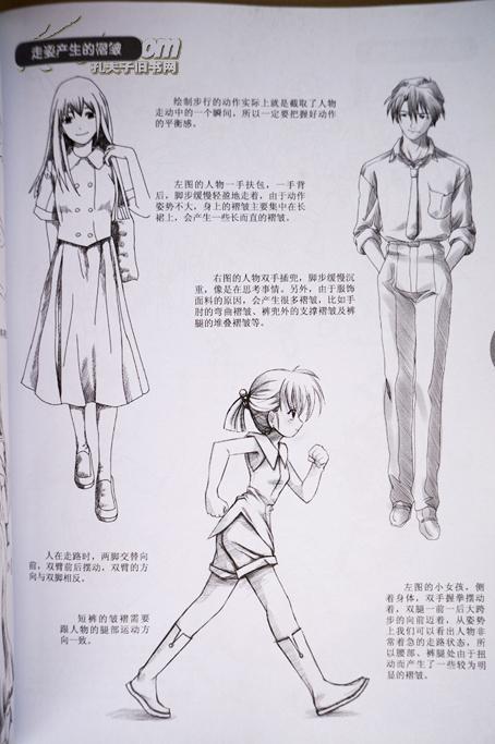 工场4:服装与质感表现素描技法-漫画素描男生
