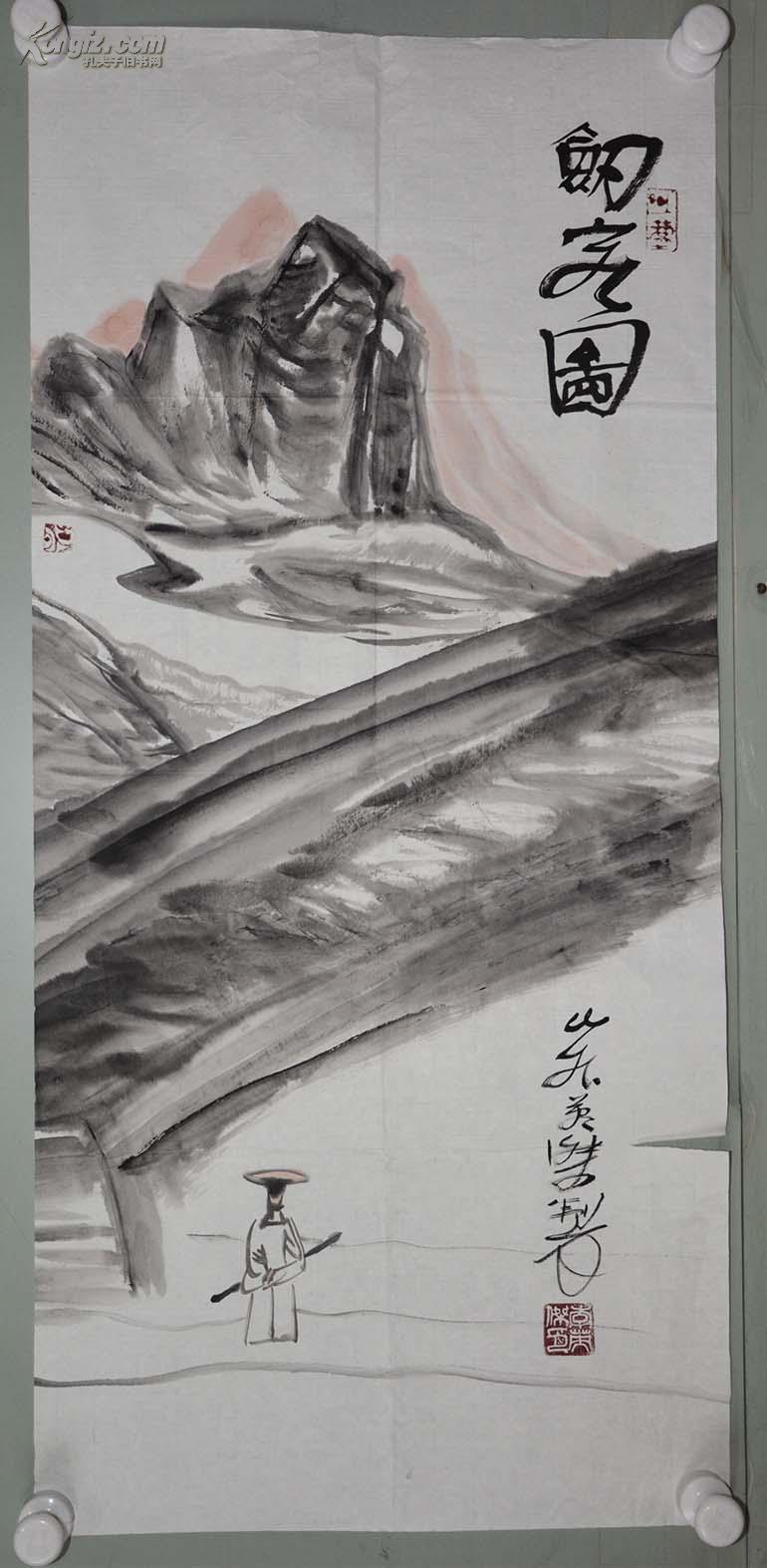 李英杰 人物山水图片