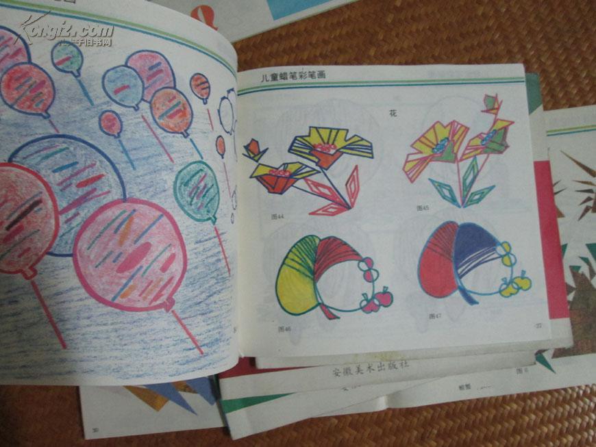 册 儿童趣味简笔画 上下册 儿童蜡笔彩笔画 上下册 共6册合售,每册