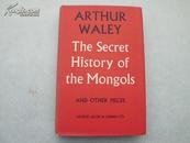 《元朝秘史》 英国出版   1963年  英文