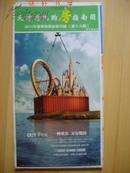 天津居民购房指南图2011年春季房展会特刊版(第19期)
