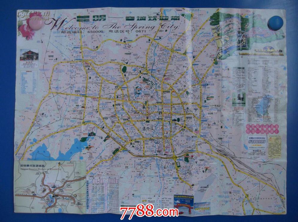 湖南地图出版社图片