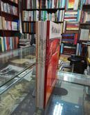 云南餐饮与美食2012年第1-7期