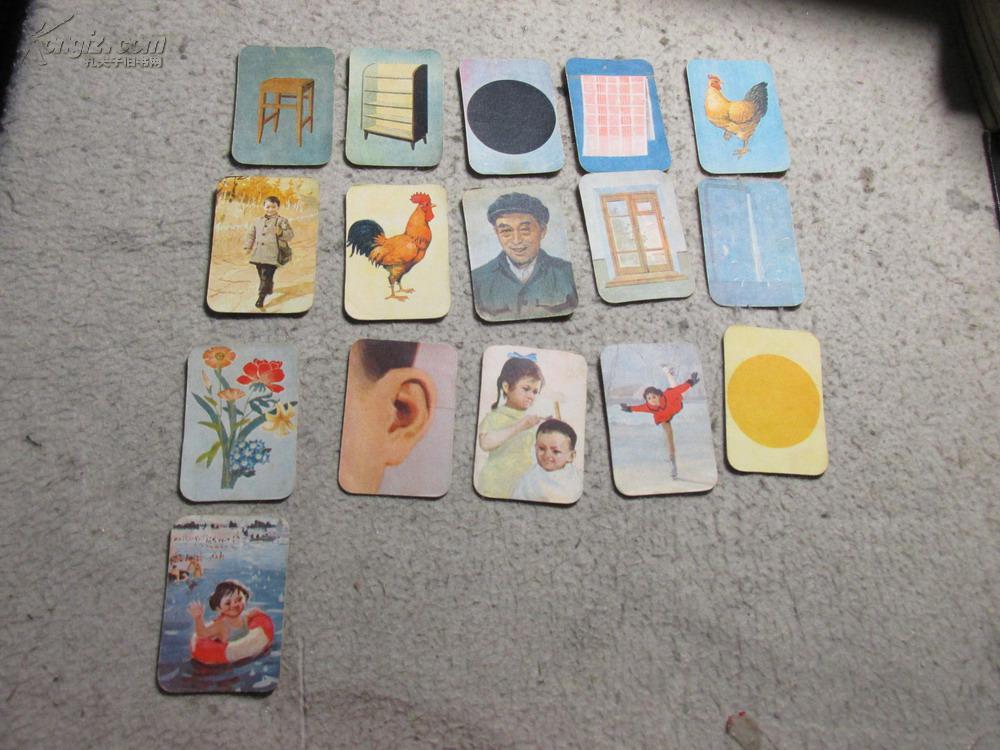 识字卡片(93张儿童识字学习卡片合售)图片