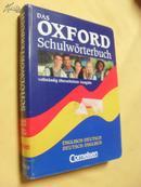 德文原版     德英、英德词典       Das Oxford Schulworterbuch: Englisch-Deutsch/Deutsch-Englisch