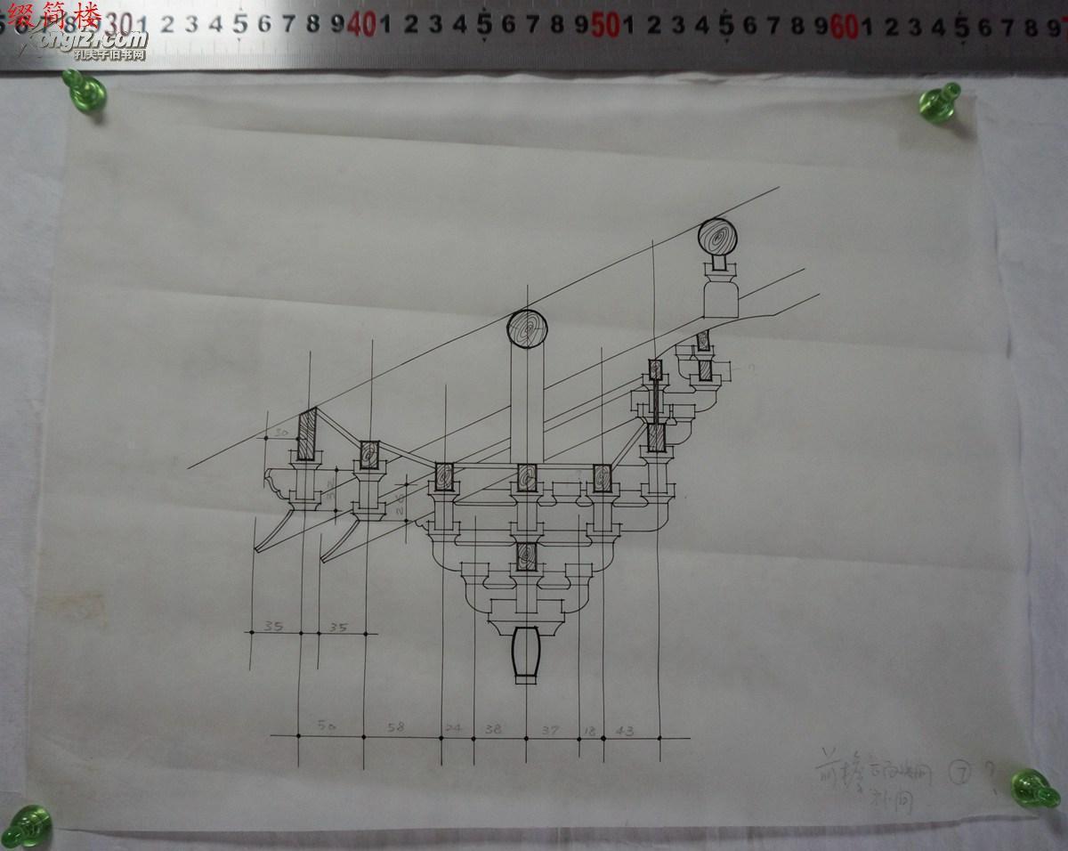 宁波大学信息科学与工程学院