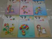 九年义务教育 实验教科书(城市版)7、8、9、10、11、12册(四年级上下,五年级上下,六年级上下)