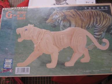 木制仿真模型--老虎