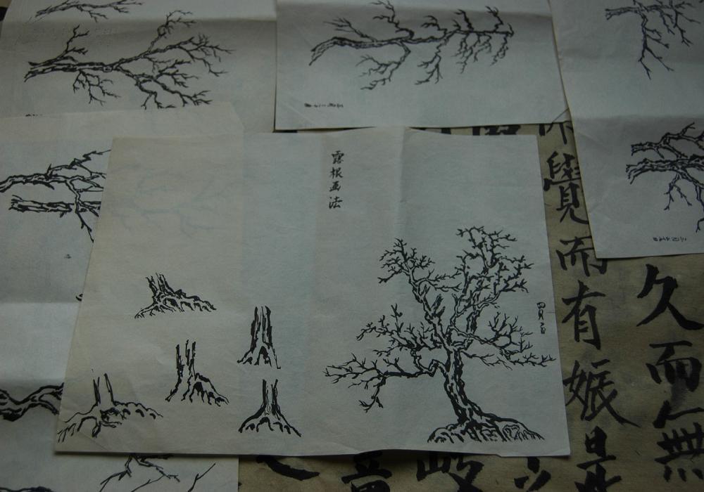 手绘画树11幅图片