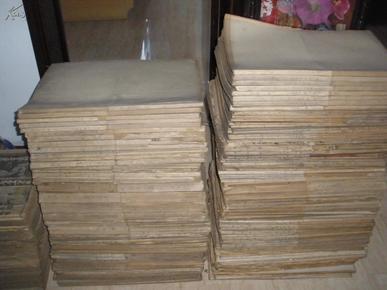 各种刊报、262本