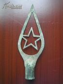 50年代【旗杆顶端五角星图案,铜矛】时代感很强!