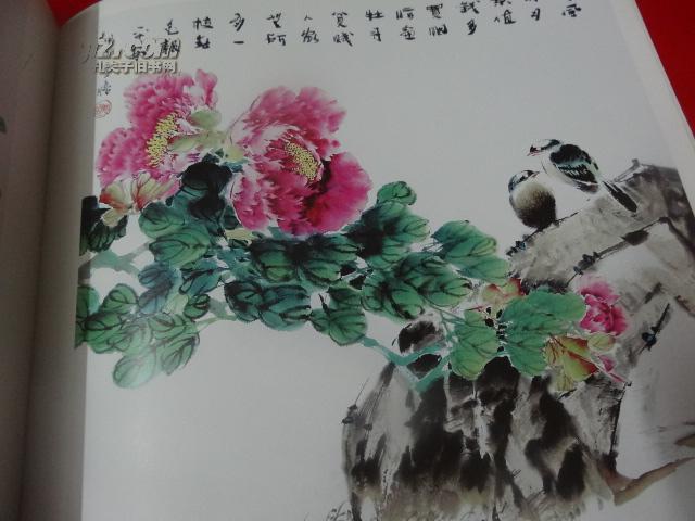 中国画技法丛书 写意牡丹画法 三 孔夫子旧书网