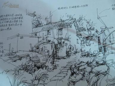 夏克梁钢笔建筑写生与解析 第二版