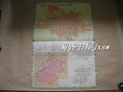《北京游览图》完整1张:(1971年第二次印刷,地图出版社版,2开本,9品)