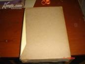 中国大百科全书:戏曲.曲艺 特种精装本  带菡套A6