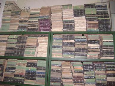 50年代初至70年代末各种杂志数万册合售