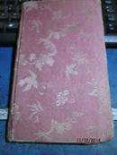 1839 民国税票18种23张+红佛邮票17张+中华民国邮票1张,存于民国书柜1839号