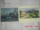 1921年老上海油画 共28张合售