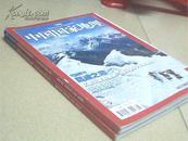 中国国家地理2011-8