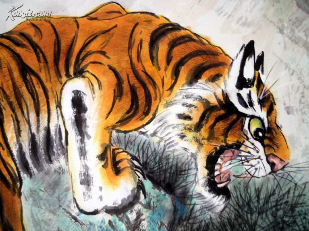 祖籍安徽-----上海市著名画家【汪更新】四尺整张-----老虎
