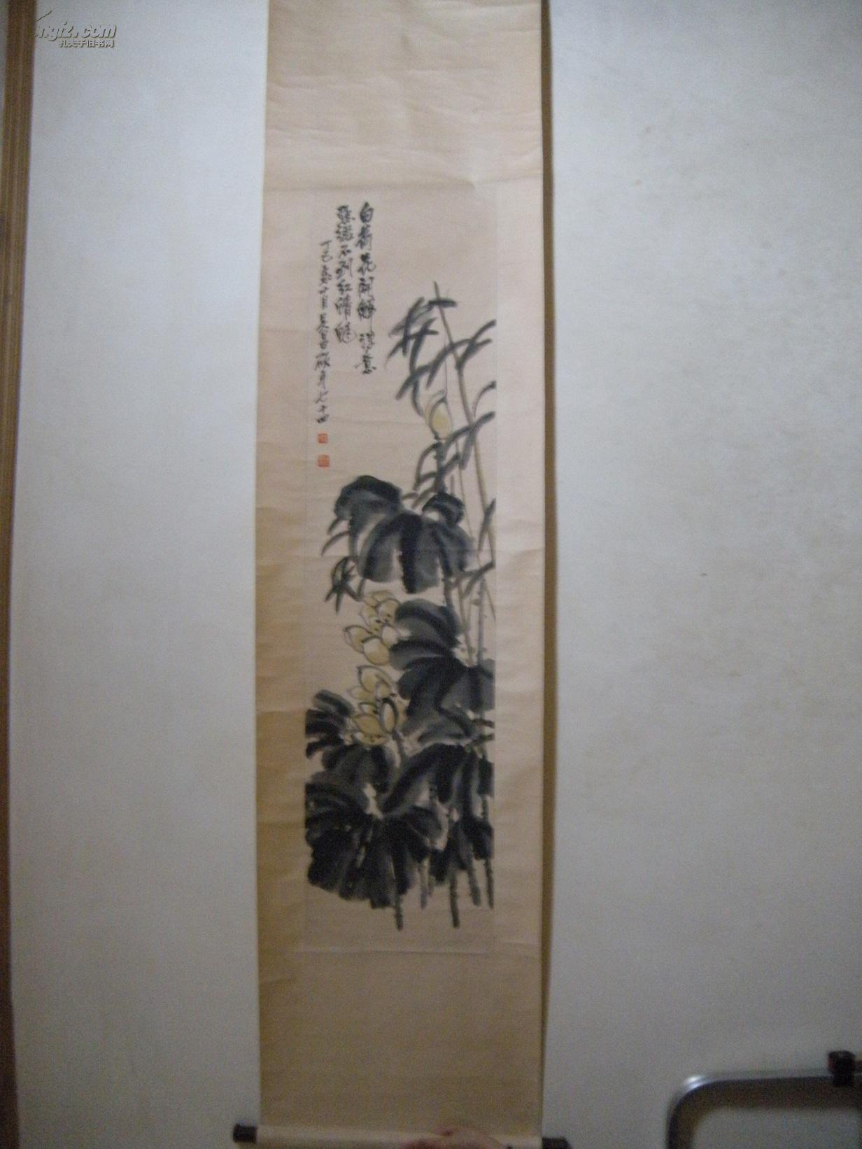 吴昌硕荷花图 中国名家字画书法 国画山水画花鸟挂轴 海外回流图片