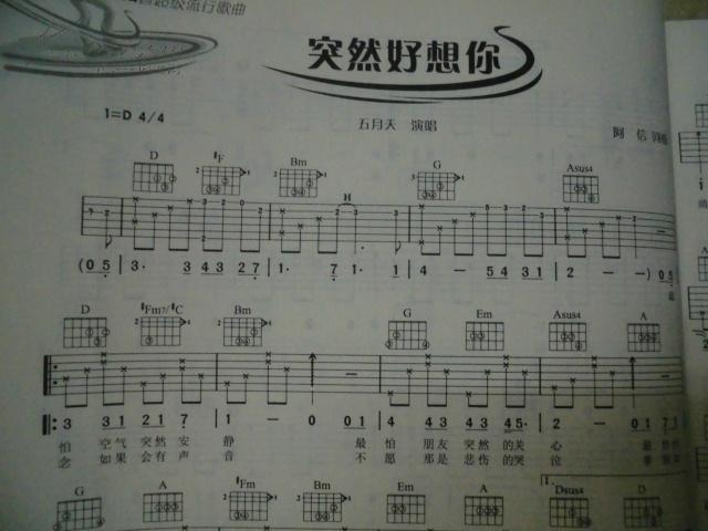 求简单的吉他弹唱歌曲