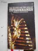 1977年《 英文小说 》  261页.32k