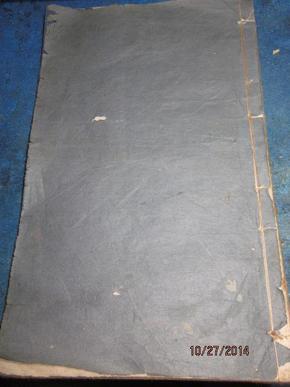 M@民国精印画谱《马骀画问》一厚册,buquan,存卷4,是书系白纸精刊,印制清晰,线装大开本