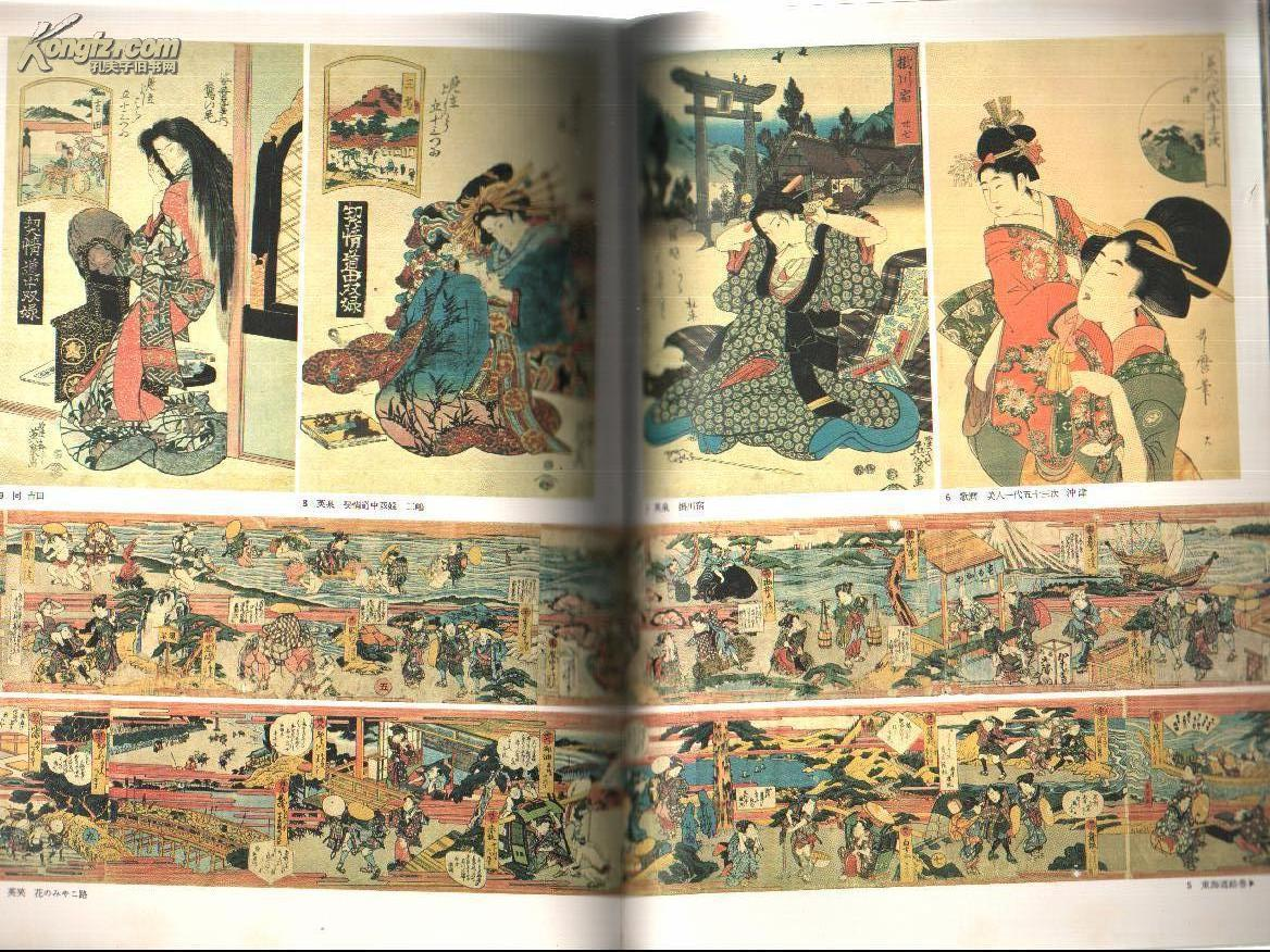 大量的古地图,古代文献图,屏风图.古代美术资料.图片