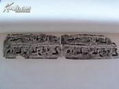 补图2,汉代榫卯画像砖原拓精品集(线装1函1册全,原砖拓)