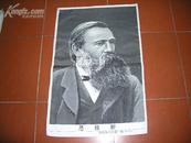 文化大革命期间的织锦画像:《恩格斯》(49*72厘米,丝质,10品)