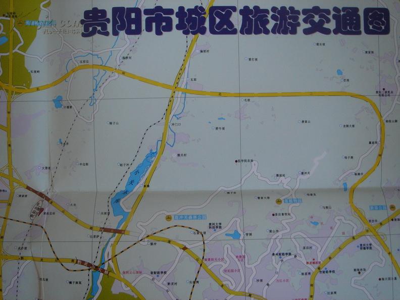 【旧版地图好品相 适于收藏】贵阳市旅游交通图 2010年 2开图片