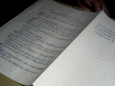 1958年上海建工局促请本届培训学员如期入上海干校学习
