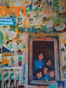 泰国旅游杂志3