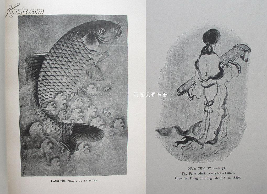 《清代画家杂记》1905年德国汉学家夏德名著皮装本四王吴历恽寿平冷枚