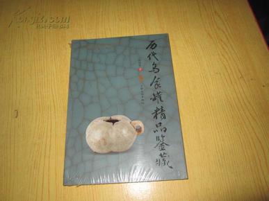 历代鸟食罐精品鉴藏_简介图片
