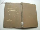(日) 神谷市郎 著 改订地文教科书(精美地图彩图 明治三十五年出版印刷)馆藏书