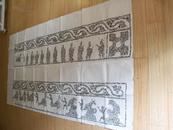 汉画像石拓片------朝见瑞兽等,8尺整张