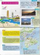 深圳文体旅游地图