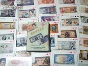 国际货币扑克 《54张全》