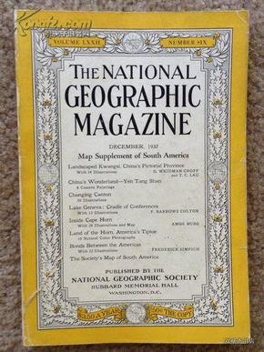 """《美国国家地理》1937年12月,""""如画的广西风光""""""""雁荡山""""/""""变化中的广州"""""""